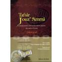 Tafsir Jouz Amma sur Librairie Sana