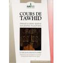 Cours de Tawhid: Manuel scolaire destiné aux jeunes musulmans, Collection en 4 tomes, (FR-AR)