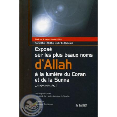 Exposé sur les plus beaux noms d'Allah à la lumière du Coran et de la Sunna
