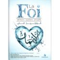 La foi: définitions, questions, annulatifs, de 'Abd-Allah Ibn Abd Al-HamId Al-AtharI