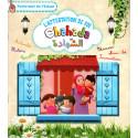 L'ATTESTATION DE FOI (Chahada), Série «Parle-moi de l'Islam»