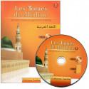 Les tomes de Médine (+ CD audio), Volume 2 - Editions TASLIM