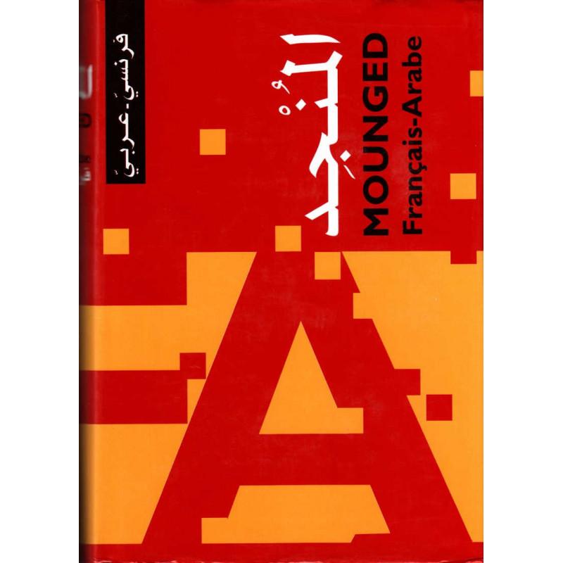 Mounged Français-Arabe, 8ème édition, Dar El-Machreq, المنجد فرنسي - عربي