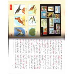 منجد الطلاب، عربي-عربي, Mounged Toulab (Dictionnaire des étudiants) Arabe-Arabe, 56ème édition