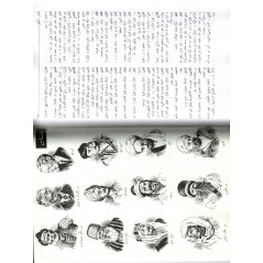 المنجد الأبجدي، عربي عربي,  Al Mounged Al Abajadi (Le Dictionnaire alphabétique), Arabe-Arabe, 11ème édition