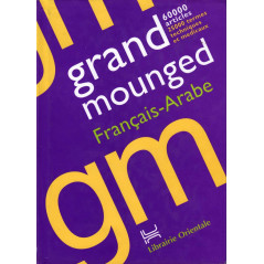 Grand mounged Français-Arabe, Dictionnaire de Jean M. Jabbour , المنجد الكبير الفرنسي العربي