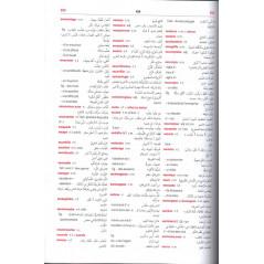 Grand mounged Français-Arabe, Dictionnaire de Jean M. Jabbour , المنجد الكبير الفرنسي العربي