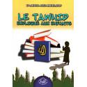 Le tawhid expliqué aux enfants, de Dr. Abdel Aziz Abdelatif
