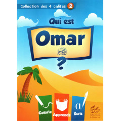 Qui est Omar (raa)? Collection des 4 califes (2)