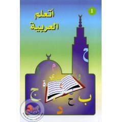 J'apprends l'Arabe 1 sur Librairie Sana