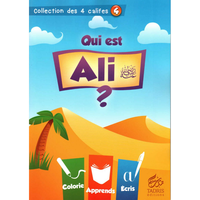 Qui est Ali (raa)? Collection des 4 califes (4)