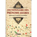 Dictionnaire des prénoms arabes admis par la tradition musulmane, Éditions Sana