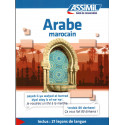 Coffret conversation Arabe Maocain : 1 livre+ 1 CD mp3, Assimil (Guide de conversation)