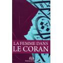 La femme dans le Coran, Commentaires et explications préparés par Abderrazak Mahri, Nouvelle édition corrigée et augmentée