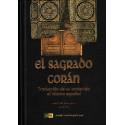 El Sagrado Corán: Traducción de su contenido al idioma español, Primera edición en español