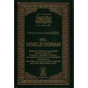 Traduccion-Comentario del Noble Coran, por Abdel Ghani Melara Navio, tercera edición en español