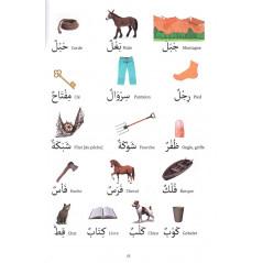 Apprentissage de la langue arabe- Méthode Sabil, Volume 1 (De l'alphabet à la phrase), de Moussaoui Mahboubi