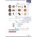 Zoom 1 : Cahier d'activités + CD audio, Version Arabophone, Niveau A1.1- دفتر الأنشطة النسخة العربية