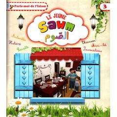 Le Jeûne (Sawm), Série «Parle-moi de l'Islam»