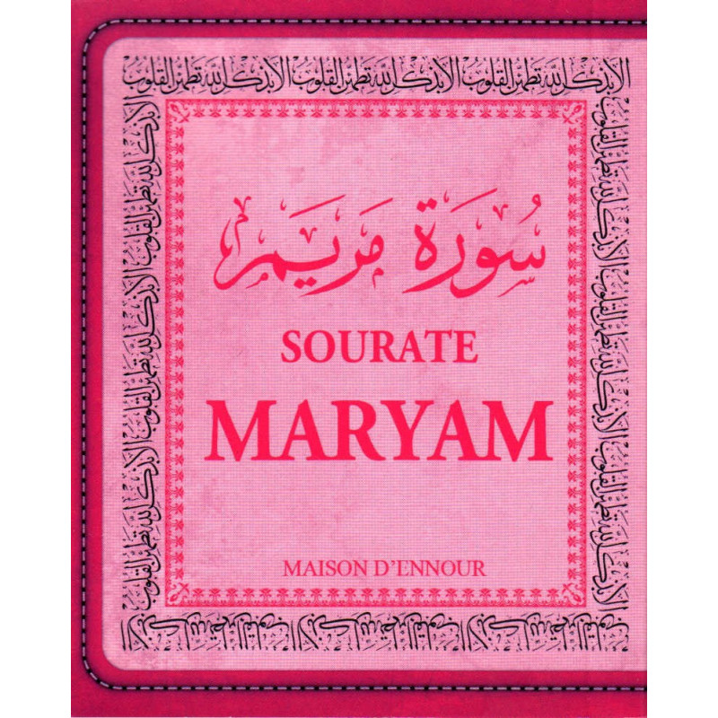 Sourate Maryam (Arabe- Français- Phonétique)- سورة مريم