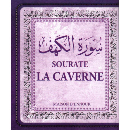 Sourate la Caverne (Arabe- Français- Phonétique) - سورة الكهف
