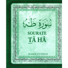 Sourate TÂ HÂ (Arabe- Français- Phonétique) - سورة طه