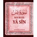Sourate YÂ SÎN (Arabe- Français- Phonétique) - سورة يس