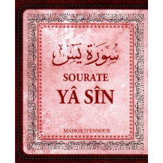 Sourate YÂ SÎN (Arabe- Français- Phonétique) - سورة يس