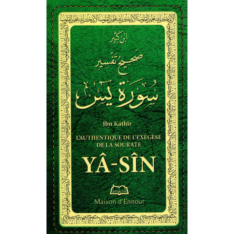 L'authentique de l'exégèse de la sourate Yâ-Sîn, de Ibn Kathir, صحيح تفسير سورة يس، ابن كثير,  (Français- Arabe)