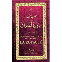 L'authentique de l'exégèse de la sourate la Royauté, de Ibn Kathir, صحيح تفسير سورة الملك ، ابن كثير, (Français- Arabe)