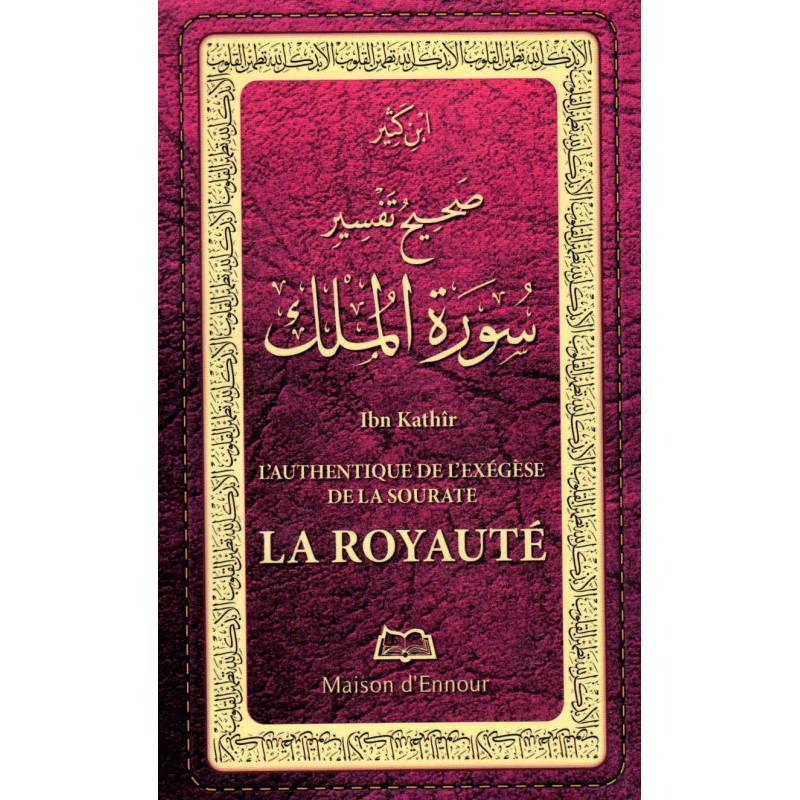 L'authentique de l'exégèse de la sourate la Royauté, de Ibn Kathir, صحيح تفسير سورة الملك ، ابن كثير, (Français- Arabe)