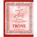 L'authentique de l'exégèse du verset du Trône, de Ibn Kathir, صحيح تفسير آية الكرسي ، ابن كثير, (Français- Arabe)