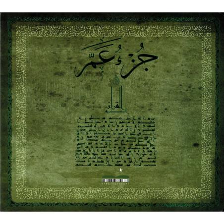 جزء عم القرآن الكريم, Le Saint Coran Juzz 'Amma, Version Arabe, Grand Format (Vert)