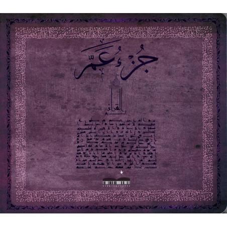 جزء عم القرآن الكريم, Le Saint Coran Juz 'Amma, Version arabe, Grand Format (Violet)