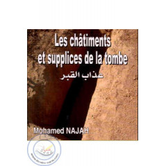 CD Les châtiments et supplices de la tombe /CD149