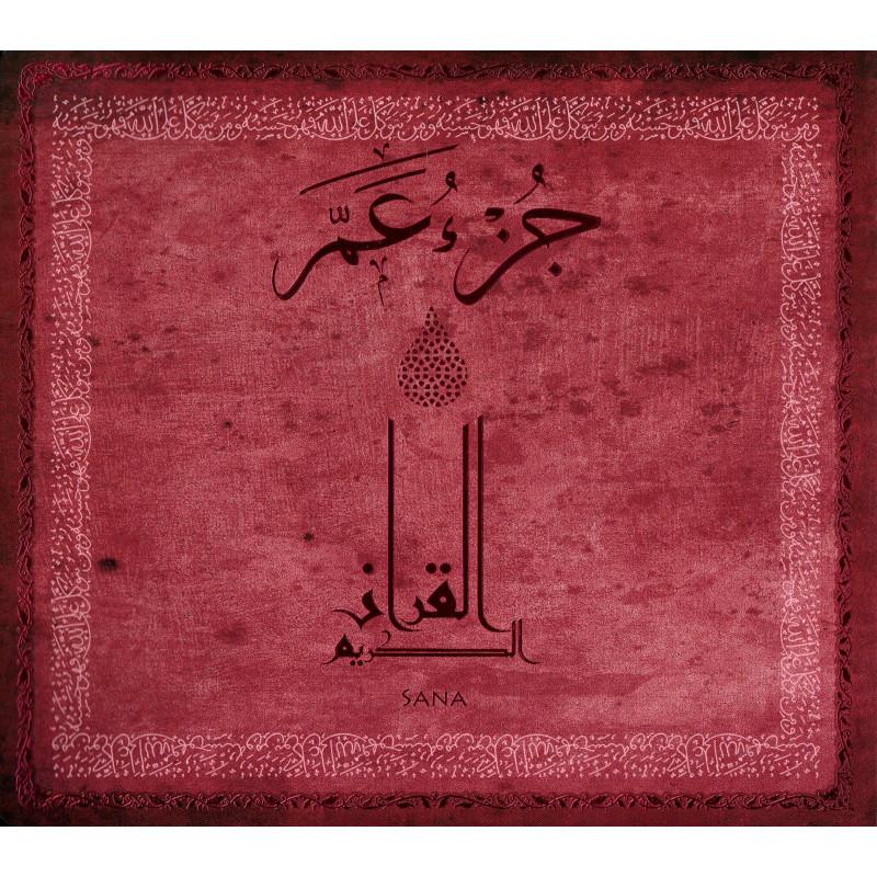 جزء عم القرآن الكريم, Le Saint Coran Juz 'Amma, Version Arabe, Grand Format (Rose fuchsia)