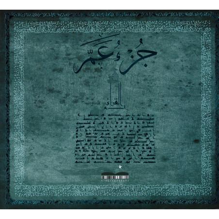 جزء عم القرآن الكريم, Le Saint Coran Juz 'Amma, Version Arabe, Grand Format (Bleu turquoise)