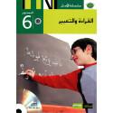 القراءة و التعبير، المستوى 6، سلسلة الأمل, Lecture et expression, Niveau 6, Série El Amel pour apprentissage de la langue arabe