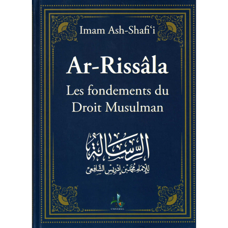 Ar-Rissâla, Les fondements du droit musulman, de l'imam Ash-Shafi'i