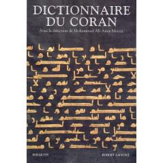 Dictionnaire du Coran, Mohammad Ali Amir-Moezzi (FR-FR)
