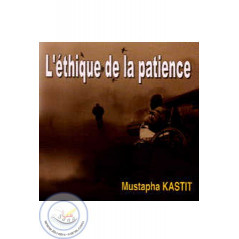 CD L'éthique de la patience /CD137