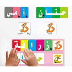 Jeu MéMots les animaux - Apprendre l'arabe en s'amusant (+3 ans, de 1 à 8 joueurs)