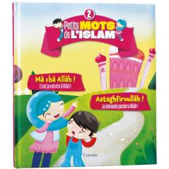 Petits mots de l'islam (2) : Mâ châ Allâh  ! (C'est la volonté d'Allah !), Astaghfiroullâh ! (Je demande pardon à Allah !)