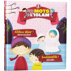 Petits mots de l'islam (3) : Allâhou akbar ! (Allah est le plus grand !), Soubhânallâh ! (Gloire à Allah !)