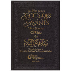 Les plus beaux récits des savants de la Sunnah, Tirés principalement de Siyar Al'âm An-Nubalâ' de l'imam Adh-Dhahabî