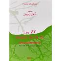 01-Les 77 degrés de la foi musulmane d'après Imam al-Bayhaqi