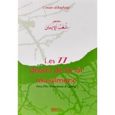 01-Les 77 degrés de la foi musulmane, de l'imam al-Bayhaqi (Précis d'Ibn Abdurrrahman al-Qazwini)