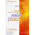 Méthode d'apprentissage de la langue Arabe (T2) editions 2012 sur Librairie Sana