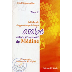 Méthode Médine d'apprentissage de la langue Arabe (T2) éditions 2012