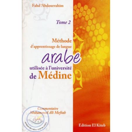 Méthode Médine d'apprentissage de la langue Arabe (T2) éditions 2012